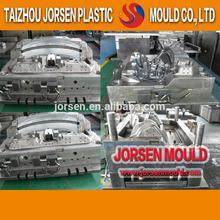 plastic car bumper moulding industries