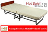 H-002 Single Folding Sponge Rollaway Bed,Hotel Folding Bed With Wheel