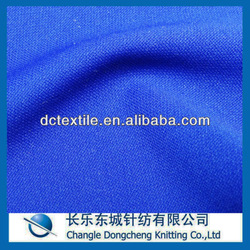polyester knit fabric from china cheap