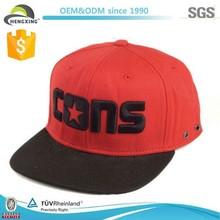 OEM/ODM Custom 6 Panel Plain Blank Snapback Hat
