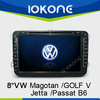 GPS navigation system 8 inch 2 din car dvd player vw passat