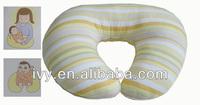 100 % cotton pregnant women U-shape cushion/round pillow for baby