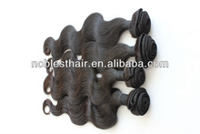 premier wigs kinky straight in Natural Color 613/27 30 530 27/30 mix