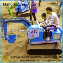 New Product Kid Mini Excavator To Play Sand,Kid Sand Excavator