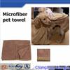 Microfiber pet towel 40x60cm for puppy brown - LJA4060BR
