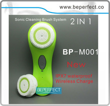 BP-M001-portable sonic skin cleansing system