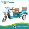 2014 new elegant design super power cost-effective battery rickshaw for cargo