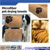 Dog towel,dog blanket,140x70 microfiber towel,dog drying towel