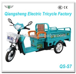 2015 new model cost-effective electric pedal cargo tricycle