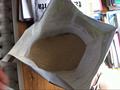 gado engordar de drogas para raçãoparaanimais aditivo made in china