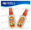 cheap hot selling good quality anti mosquito killer repellent spray