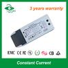 60w led transformer 24v led driver constant current led driver