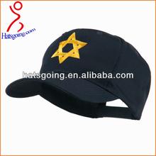 Jewish Star of David Plain Embroidered Baseball Cap