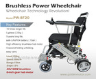 Electric Brushless wheelchair motor /Brushless wheelchair conversion kit /24inch /Brushless wheelchair