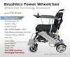 Electric Brushless wheelchair motor /Brushless wheelchair conversion kit /24inch /Brushless wheelchair
