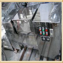 foam chemical mixing machine