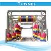 FD11-2A car wash system, car cleaning supplies,tunnel car wash equipment