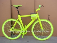 Discount on goods//700c monochromatic fixed year bike with little Portable package and colorful chain