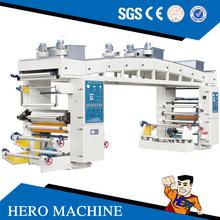HERO BRAND powder coating sieving machine