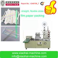 Single drinking straw wrapping machine ruian