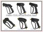 China High Pressure Washer Gun