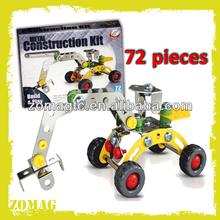 Intelligent Building Block Toys