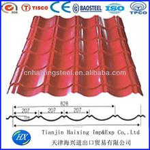 DX30-210-840 flat roof glazing