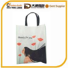 2014 New wholesale reusable shopping bags/non woven fabric carry bag