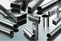 De aceroinoxidable de tubos con costura/316 tubo