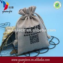 Small Jute Drawstring Burlap Bag