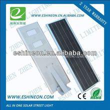 2014hybrid system wind turbine generator and solar panels power street light