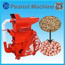 corn cracking machine