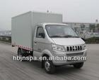 CHINA New product changan 5CBM small cargo truck price