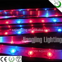 cheapest 2015 super power 45w led grow lights