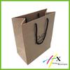 Custom Printed kraft paper shopping bag&Brown Kraft Paper Bags with Handle