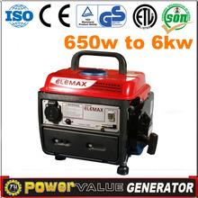 Gasoline 750w generator start digital inverter petrol silent 220v DC 12v generator
