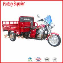Alibaba Website Supplier MTR model 150cc disc brake three wheel motorcycle