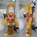 馬の大人の衣装仮装衣装