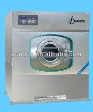 Mini fully automatic washing machine