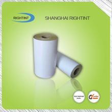 self adhesive PET film in HOT SALE