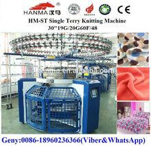 Terry Knitting Machine,towel making machine/textile machine