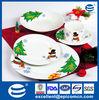 2014 New Christmas gift set porcelain dinner set