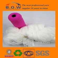 china 100% acrylic yarn raw white hank yarn 100g bale for knitting/bedding set
