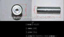 Verified Manufacturer passenger side inflator (F09)