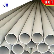 1.4571 stainless steel seamless tube