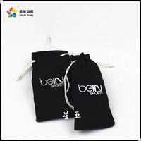 Dongguan factory microfiber bag/pouch for wristwatch