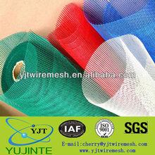 clear fiberglass window screen/fiberglass mesh from anping ying hang yuan