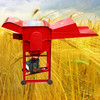 400kg/h high quality corn and wheat thresher