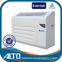 Alto Most Efficient dehumidifier lidl supplier (CE CB UL RoHS ETL)