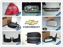 Chevrolet Aveo Mud Guard Kit 93743919